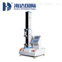 HD-B609B-S深圳单柱拉力试验机