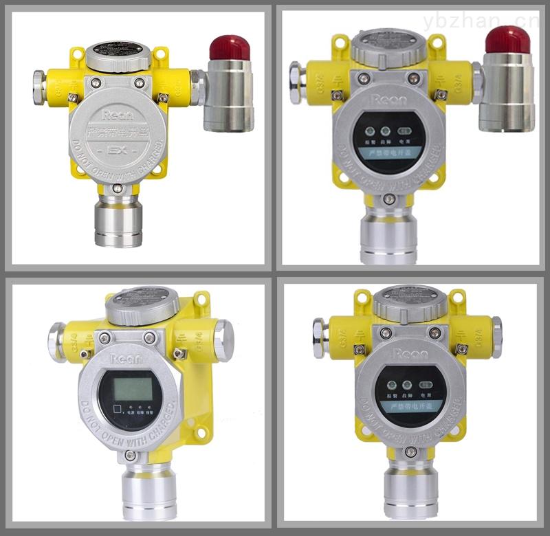 苯乙烯氣體檢測報警器 苯乙烯可燃氣體濃度報警儀