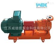 IMCF型襯氟磁力泵