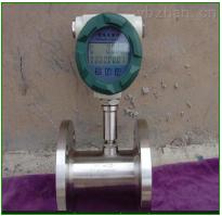 冷凝水专用流量计价格