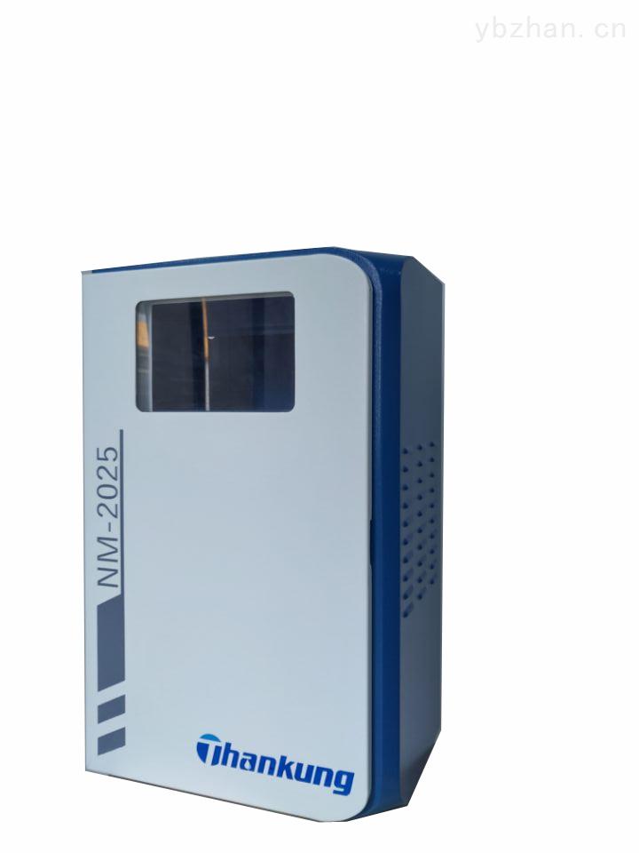 總氮水質在線監測儀