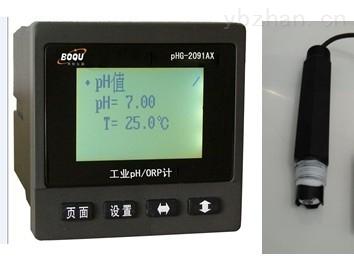 测石灰浆液的脱硫PH计配平头电极