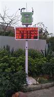 廣州PM10和PM2.5污染源揚塵監測設備