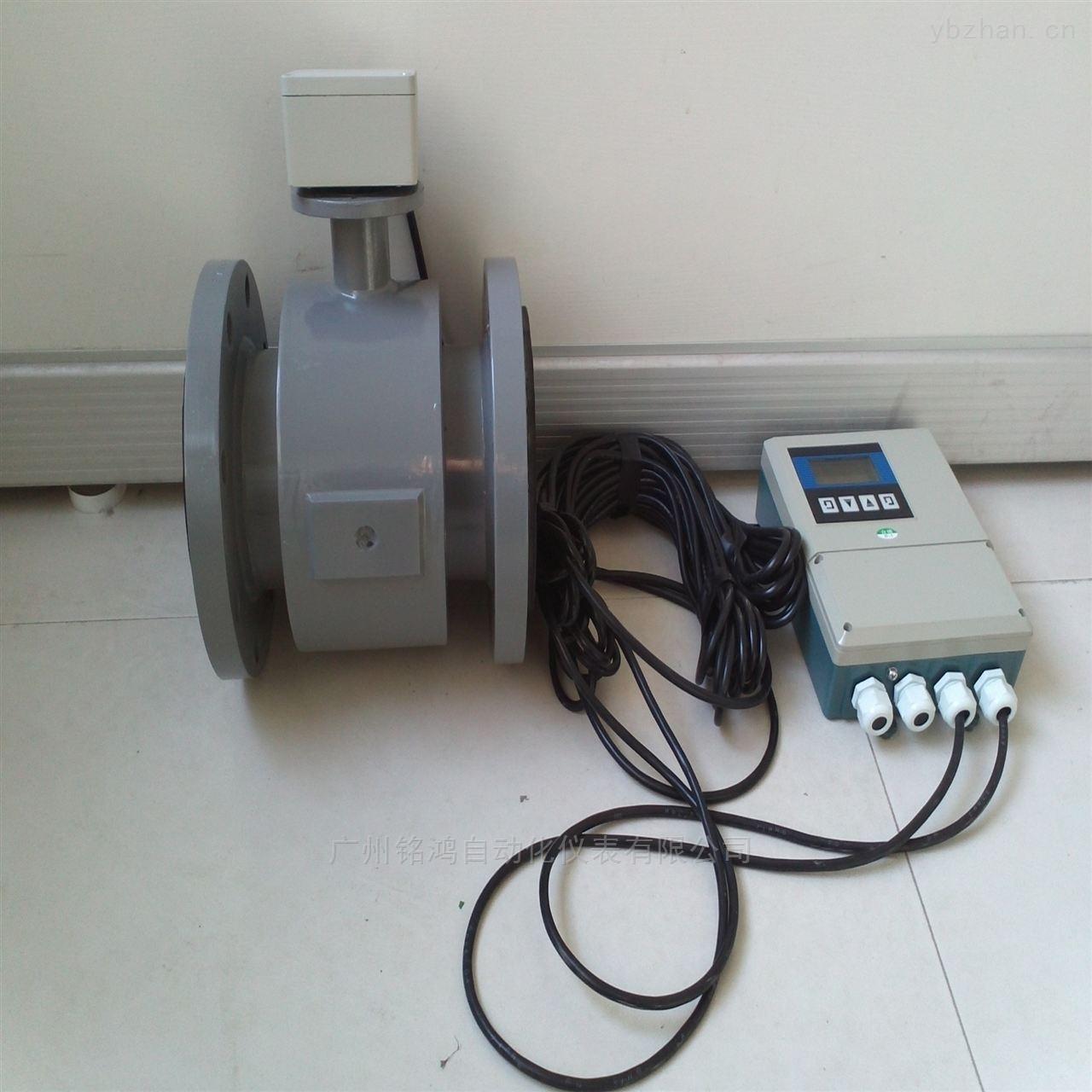 EMFM-HFD3000-海南工業循環污水電磁流量計 銘鴻牌