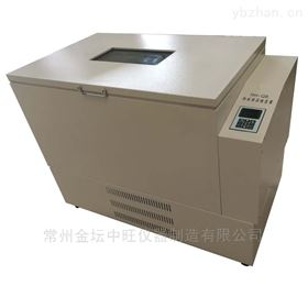 HZQ-R大容量恒温培养摇床