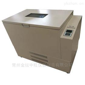 RH-QB冷冻恒温震荡器