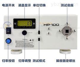 无线数显扭矩测试仪厂家供应