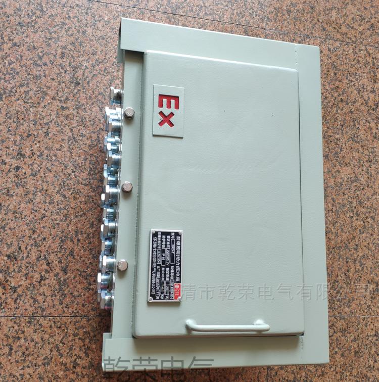Q235钢板焊接防爆接线箱
