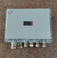 BJX3进2出防爆通讯接线箱