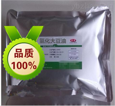 医药级氢化大豆油/2015药典标准