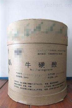 医药级尿素/大小包装均有/资质齐全