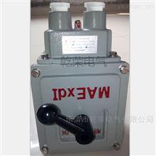 非标定制防爆转换开关 铸铝启停隔爆开关