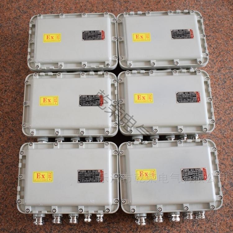 铸铝合金防爆接线箱现货