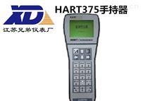 中文黑白屏HART375手操器現場手持通訊器