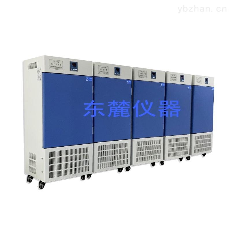 SPX-70F-智能數顯/生化培養箱