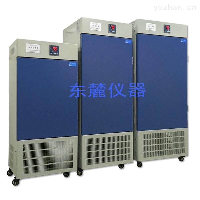 SPX-100F-高效環保型 /生化培養箱