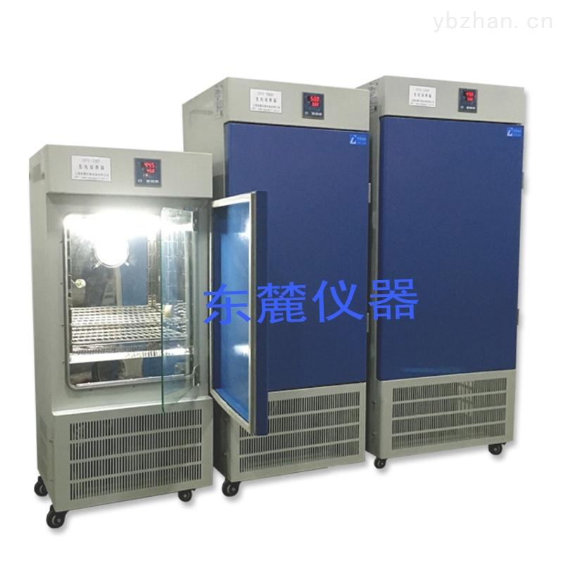 SPX-200F-智能環保型/生化培養箱