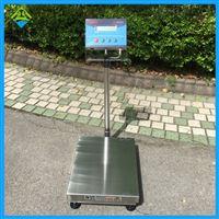 1/15000精度电子台秤ss150公斤工业记重磅秤