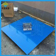 本安型防爆电子地磅秤SCS1吨液晶数显防爆秤