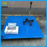 防爆等级ExibllCT5本质安全型3吨电子地磅秤