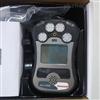 个人用便携式多种有毒有害气体检测报警仪