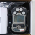 華瑞便攜式復合氣體檢測報警儀多氣體探測器