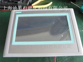 西门子显示屏更换液晶屏维修