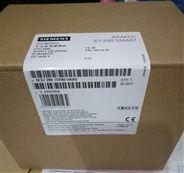 西門子6AV6381-2BP07-0AV0