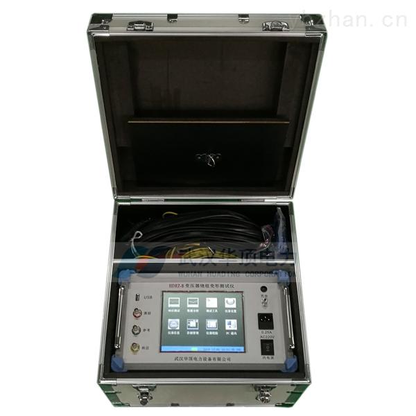 酒泉市变压器绕组变形测试仪生产商