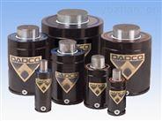 美國DADCO液壓氣缸