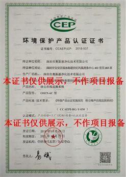江門道路CPA.CCEP認證TSP在線監控儀廠家