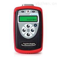 M200-DI美国meriam 湿/湿差压智能压力计