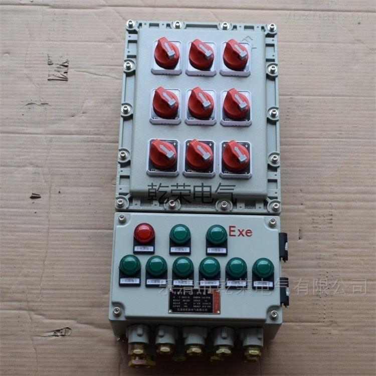 温州防爆控制电机开关箱厂家
