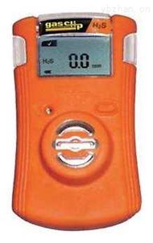 美國Gas Clip單氣體檢測儀