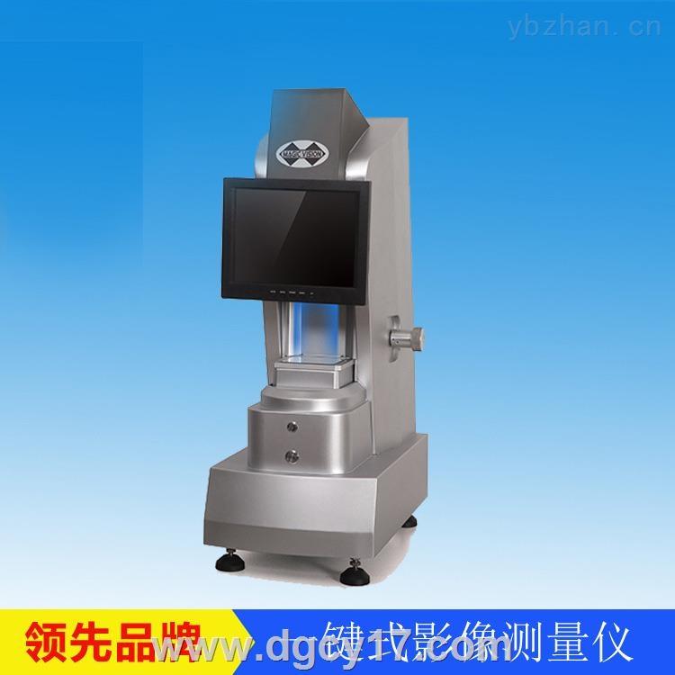 MVC-130-一鍵式影像二維尺度測量儀