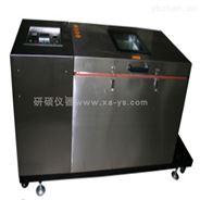 YS5007-V30卧式耐寒机,通用仪器