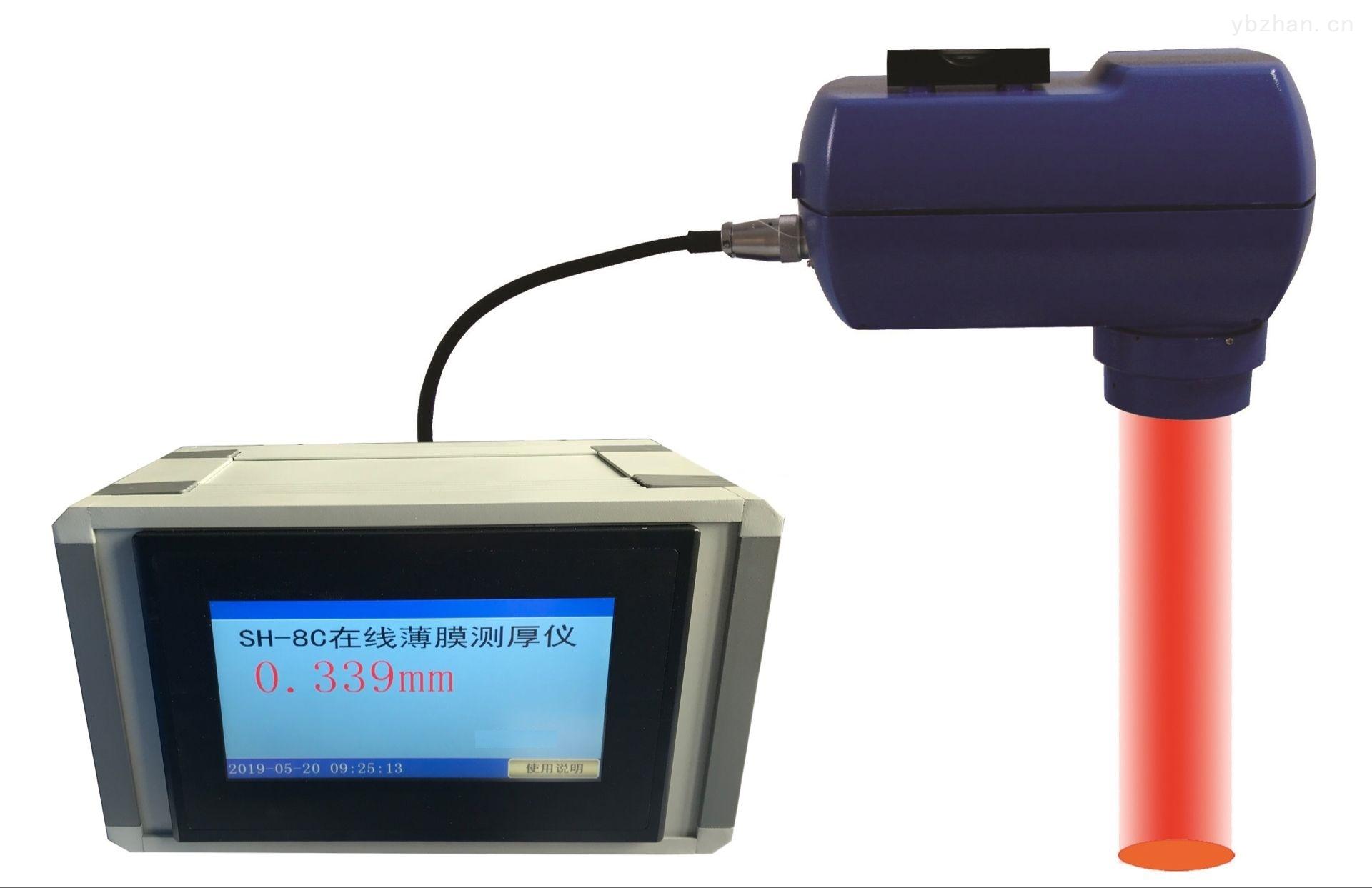 HYD-8C在线测厚仪(薄膜无纺布胶水)