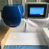 HYD-8C在线薄膜测厚仪,非接触厚度仪,在线膜厚仪