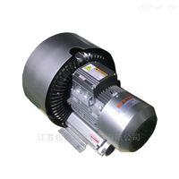 RH-740-1多段式风机*多段高压鼓风机