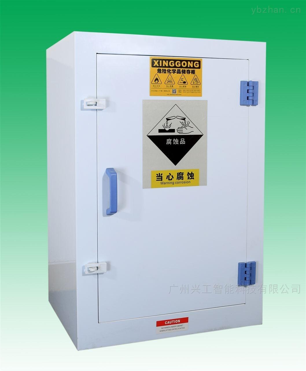 XGPP12F-PP酸堿柜