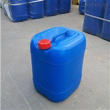 供应优质中央空调蒸发器清洗剂