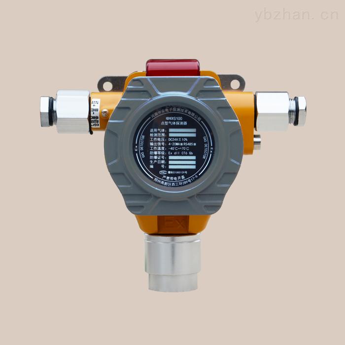 工業萘濃度檢測報警器 工業萘有毒氣體報警儀