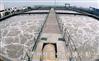 太原印染污水处理设备