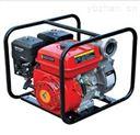 救災應急便攜式消防泵