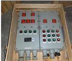 防爆配電箱殼體BXK-4/K63XXT