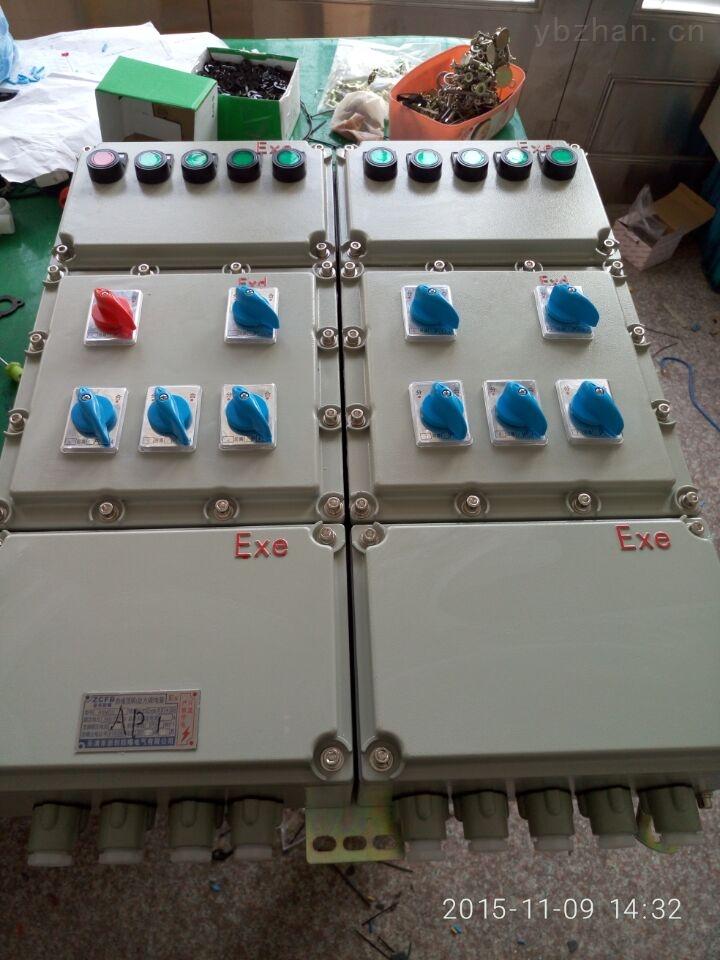 電伴熱帶防爆配電箱