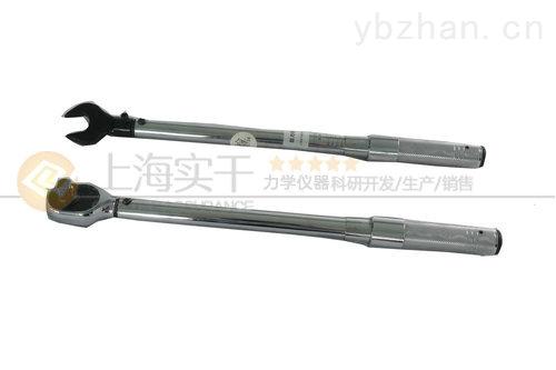80N.m机械式可调扳手 扭力可调的机械扳手