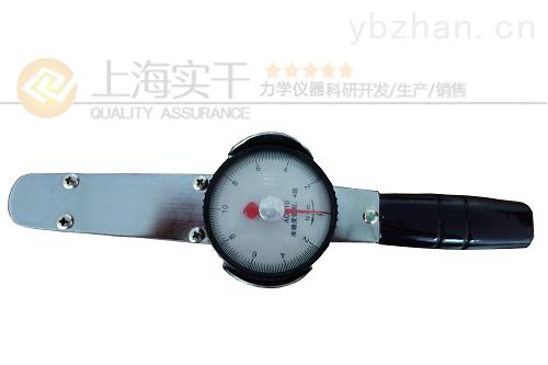 20-200N.M指针扭矩扳手带表盘扭力显示