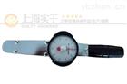 非标定制杠杆式表盘扭力扳手生产厂家