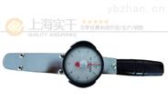 非標定制杠桿式表盤扭力扳手供應商